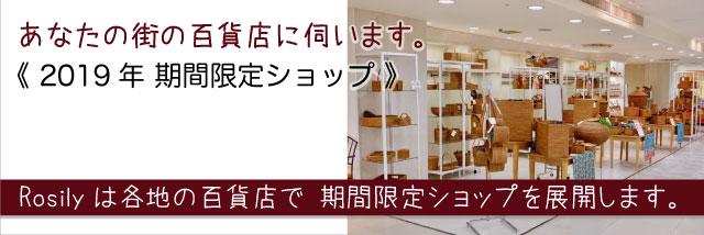 2019年アタ製品イベント